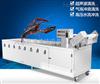 MOC-1200迈极MOC1200酒店饭店龙虾超声波清洗机