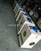 MOC-1500烟雾净化器,焊接烟尘、焊锡烟雾净化