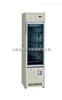 进口三洋血液冷藏箱MBR-107D(H)报价