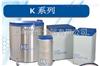 Taylor-Wharton大量样品用液氮罐3K/10K/24K/38K