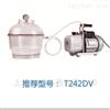 T242DV实验室真空干燥及脱泡装置
