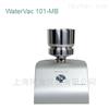 WaterVac101-MB直排式真空过滤系统