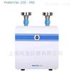 WaterVac 200-MB直接排水式真空过滤系統