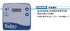 DMS201青岛电磁隔膜seko加药计量泵