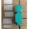 倍加福P+F传感器NBN4-12GM50-E2选型误区
