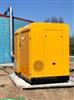KGV-200-106熔噴行業特定螺桿風機穩定性好壓力高風量足