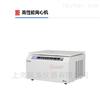 TGL16A台式高速冷冻离心机