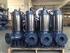 JPWQ不銹鋼自動攪勻排污泵
