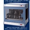 英国StuartSI600C大型低温圆周振荡培养箱(115L)