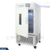 药品稳定性试验箱LHH-150GSD-UV/LHH-150GSP