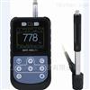 DHT-100Plus多语言硬度计