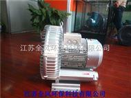 曝气高压气泵 污水曝气旋涡气泵